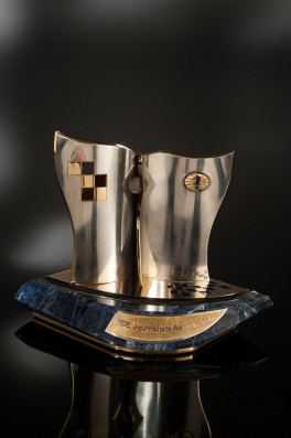 FIDE Journalists awards for 2017