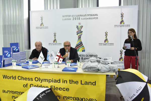 Batumi 2018: The presentation of Zurab Azmaiparashvili's book